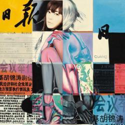 Carte Shirin Donia - Asian Square II - 14x14 cm
