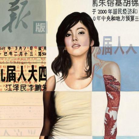 Carte Shirin Donia - Female Li - 14x14 cm