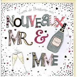 Carte Voeux de bonheur aux nouveaux Mr & Mme fait main - 20x x20.5 cm