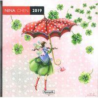 Calendrier 2019 Nina Chen - Voyage autour de la terre - 30x30 cm