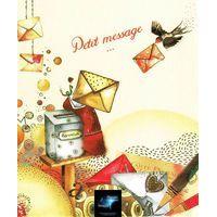 Carte Comme un rêve - Petit message.. - Carte amitié bonheur