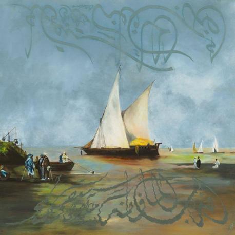 Carte Sophie Le_Dain - Bateaux du Nil - 14x14 cm