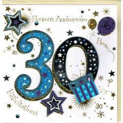 """Carte 30 ans bleu """" Faite à la Main """" - Etoiles et Cadeaux - 20 x 20.5 cm"""