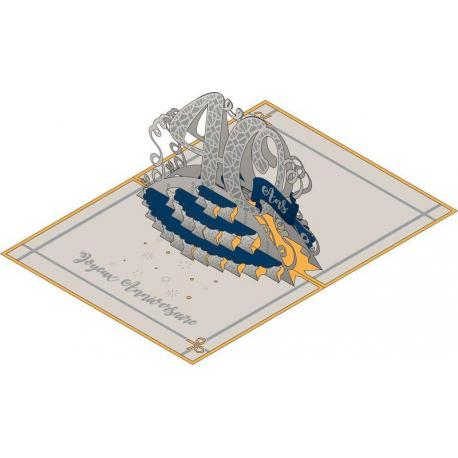 Carte Relief Pop Up - 40 ans - PL04 - 11.7x16.75 cm