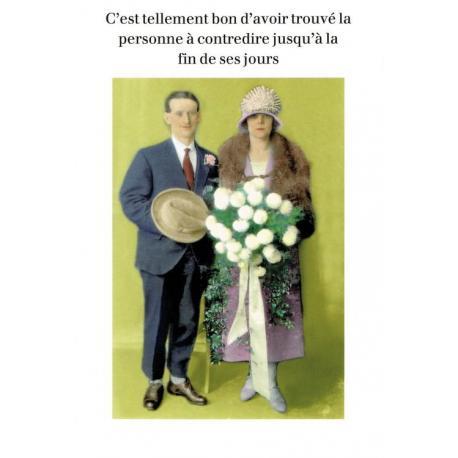 Carte humour de Cath Tate - C'est tellement bon d'avoir... - 21x29.7 cm