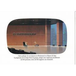 Carte humour Voutch - Politique de recrutement - V 10.5x15 cm