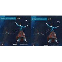 2 Calendriers 2019 Gaëlle Boissonnard - Promenade spatiale - 30x30 cm (-5%)