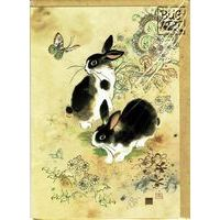Carte Bug Art - Two Rabbits - 12x17 cm